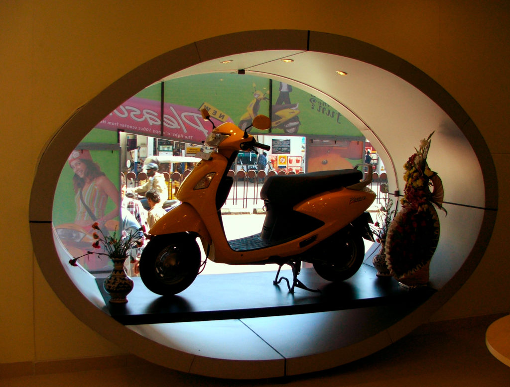 Scooter Showroom